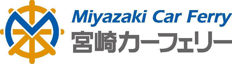 Miyazaki car ferry
